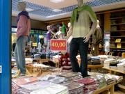 Приглашаем на рождественские распродажи в Белосток Граница без очереди