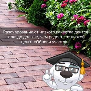 Молодечно Укладка тротуарной плитки,  брусчатки от 50м2