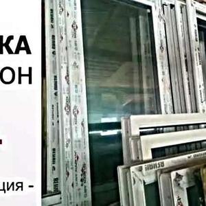 Окна/Двери пвх продажа и установка выезд Молодечно и район