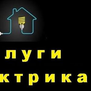 Электромонтажные работы выполняем в Молодечно и районе