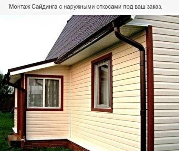 Кровельные работы,  Сайдинг и ремонт старых крышМолодечно и рн 5