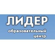 Курсы секретарей-референтов в Молодечно